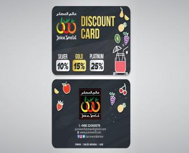 juice-world-dicount-card.jpg
